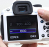 感光度调节到ISO800