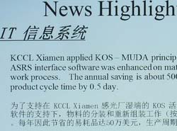 奥图码XE3305锐度测试