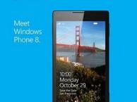 10月29日微软将推出WP8系统