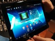 索尼停售Xperia平板电脑