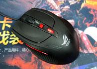 华硕玩家国度GX900鼠标