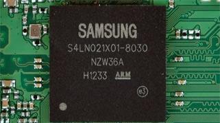 采用三星第四代SSD主控MDX