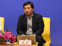 ZOL平台组件事业部经理 崔健