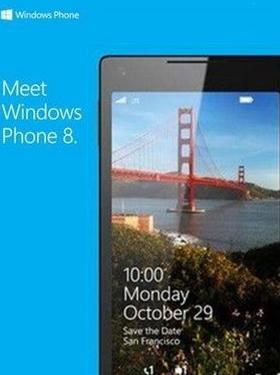 10月29日微软将在旧金山推出WP8系统