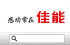 佳能官方网站