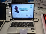 惠普超级本亮相eMEX2012