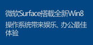 Surface简介