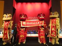 Win8强势来袭 PC市场的救市良药