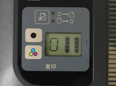 惠普2520hc液晶显示屏