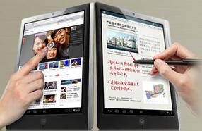 引爆商务平板全新革命 E人E本T5正式发布
