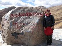 感悟 西藏之行