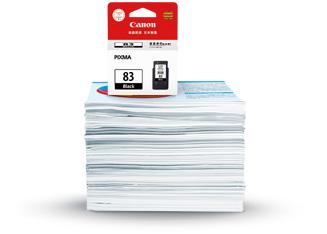 黑色墨盒打印量高达800页