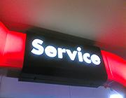 IT服务台业务管理系统