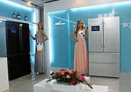 美菱发布新款智能冰箱